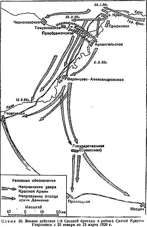 http://roterstern.narod.ru/suchorukow_files/schema30k.jpg